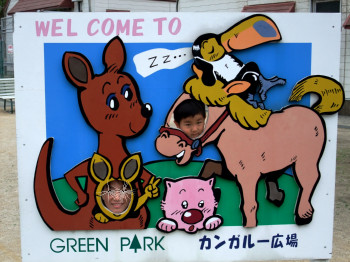 グリーンパーク記念写真.jpg